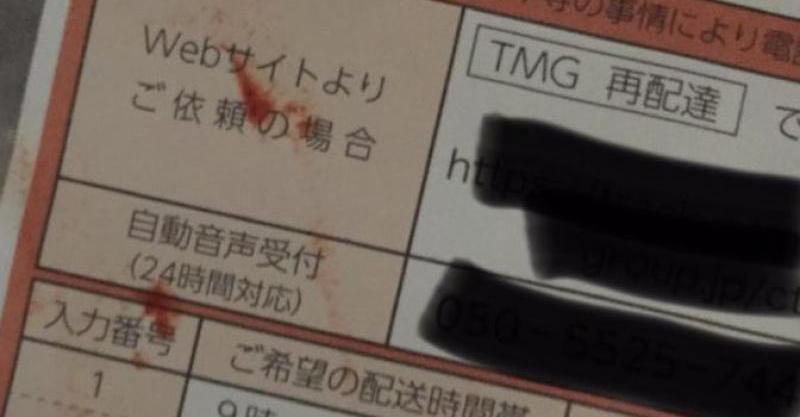 Tmg amazon 撤退 Tmg-group.jp - 株式会社T.M.G│物流業界とお客様